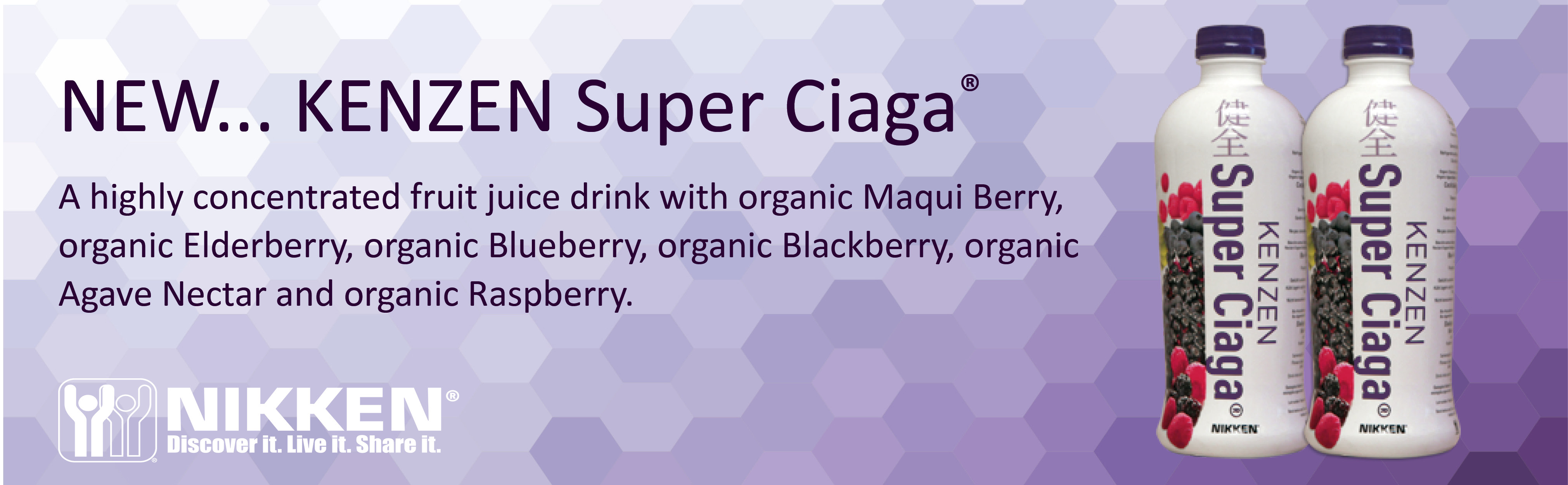 Super Ciaga BLog banner GC